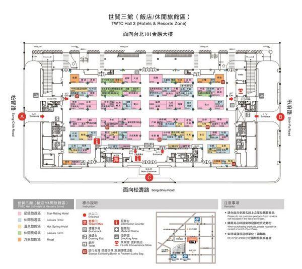 台北旅展 (4).jpg