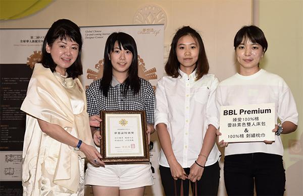 夢想誌第二屆-GCU-全球華人新銳室內設計大賽夢想誌特別獎得主之一-圖為搗麻糬組臺中科技大學室內設計