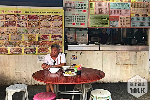 大棠路熟食市場