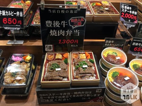 九州車站商場便當