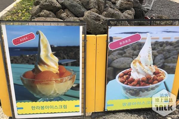牛島冰淇淋熱賣口味