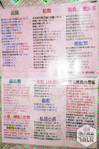 甜蜜屋素食5.jpg