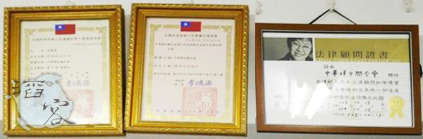 中華婦女聯合會4.jpg