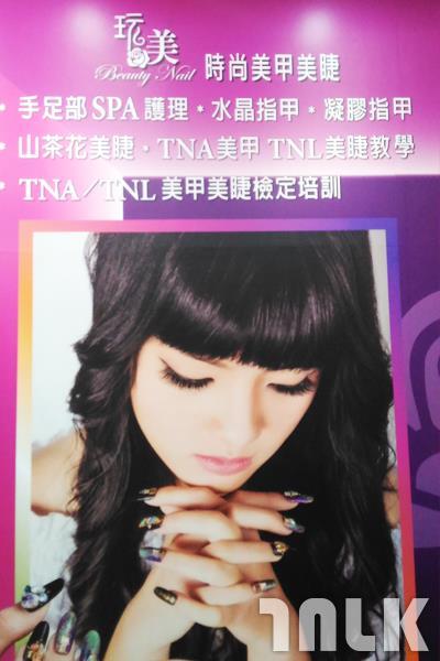 beauty Nail-2.jpg