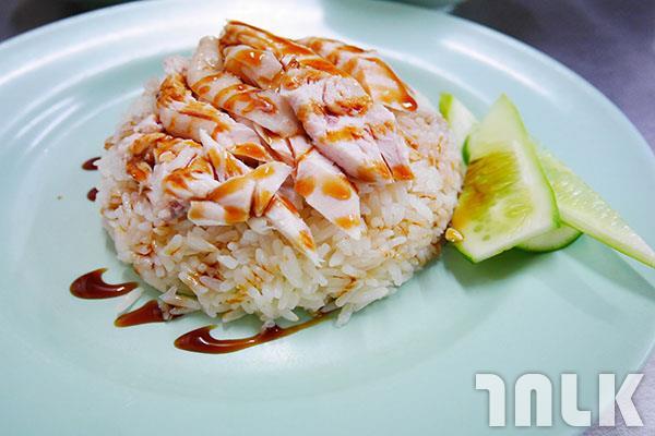 海南雞飯.jpg