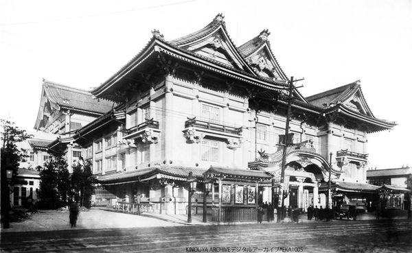 圖版1- 東京歌舞伎座 Kabukiza 1924-1945.jpg