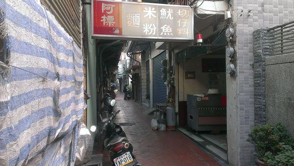 04 03店7.jpg