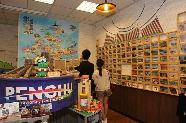 04_「沿著菊島旅行」從網路走到實體通路.JPG