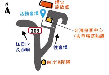 澎湖花火4.jpg
