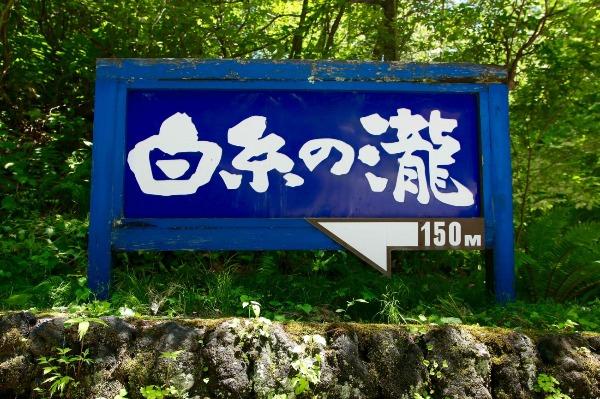 淺草 (10)_resized.jpg