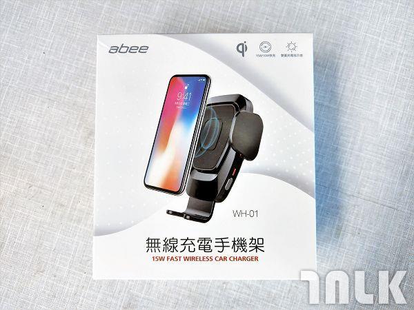 abee 無線充電手機架 包裝.jpg