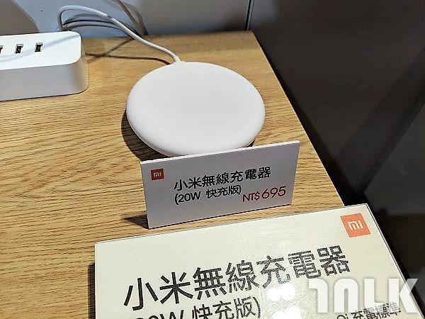 無線充電 (1).jpg