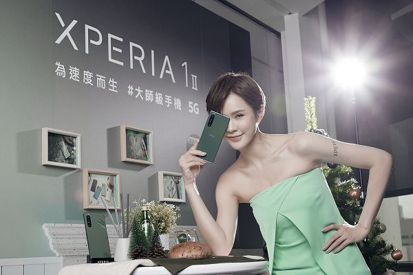 Sony Mobile於Xperia 1 II鏡湖綠-高效升級版。.jpg