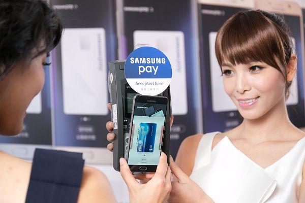 0731前以Samsung Pay刷花旗卡最高享$600元刷卡金.jpg