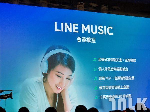 LINE MUSIC (7).jpg