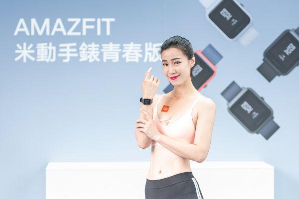 AMAZFIT米動手錶青春版特色錶帶-彩虹、彩繪黑、彩繪藍、彩繪橙.jpg