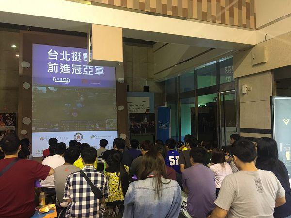 台北挺電競 (1).jpg