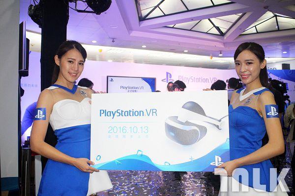 PS VR 開賣 01.jpg