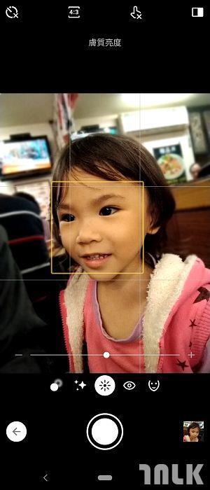 自拍模式調整 (1).jpg