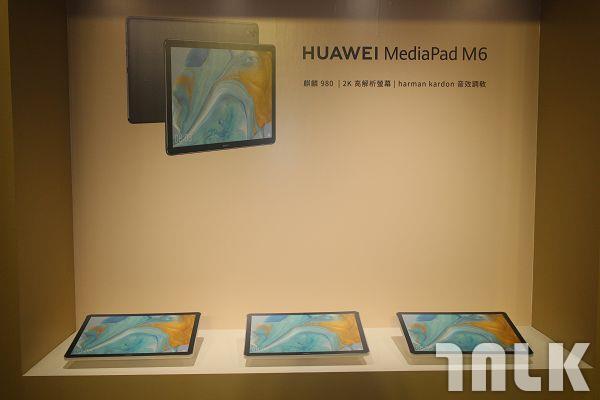 Mediapad M6.jpg
