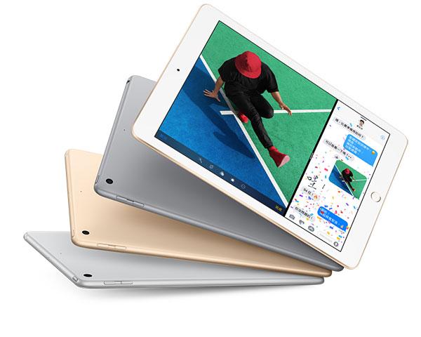 最新iPad.jpg