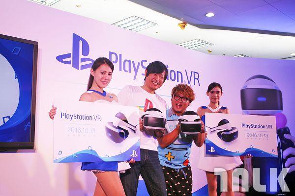 PS VR 開賣.jpg