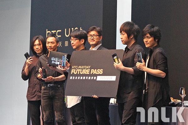 HTC-004.jpg