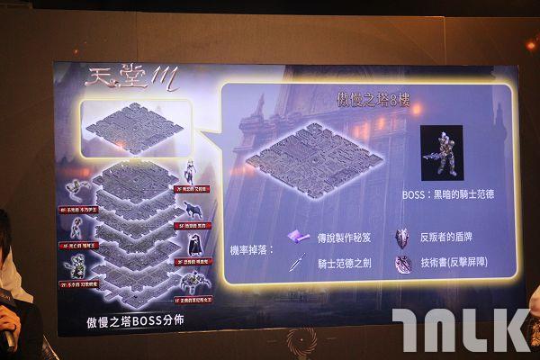 天堂M-槍手-01 (2).jpg