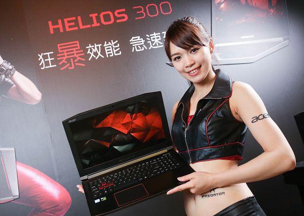 Predator Helios_SG.jpg
