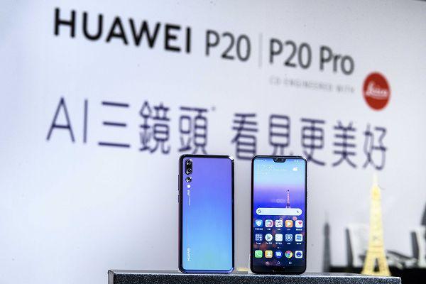 HUAWEI P20 Pro 產品照片1.jpg