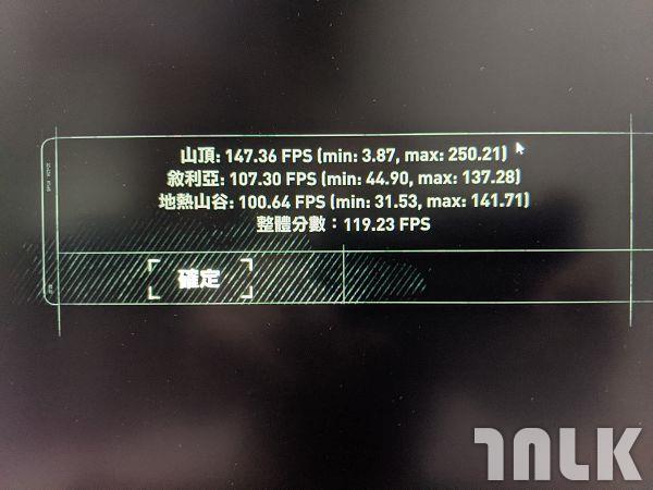 遊戲測試分數.jpg