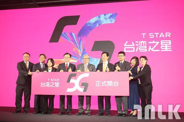 台灣之星 5G 開台 (8).jpg