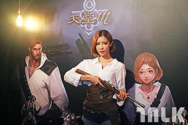 天堂M-槍手-01 (4).jpg