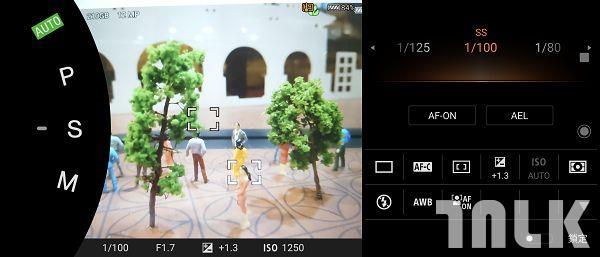 Photo Pro 模式切換.jpg