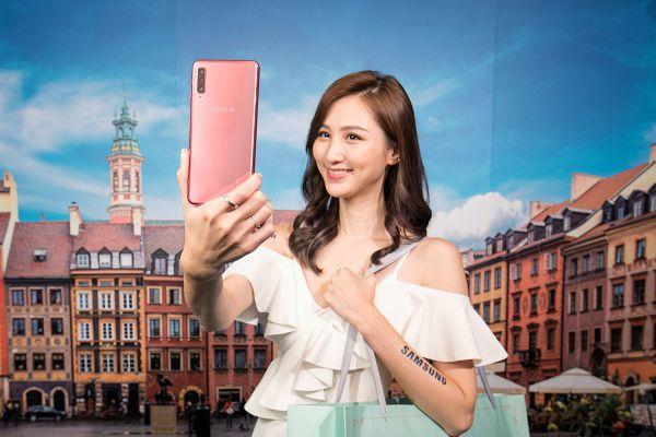 Galaxy A7.jpg