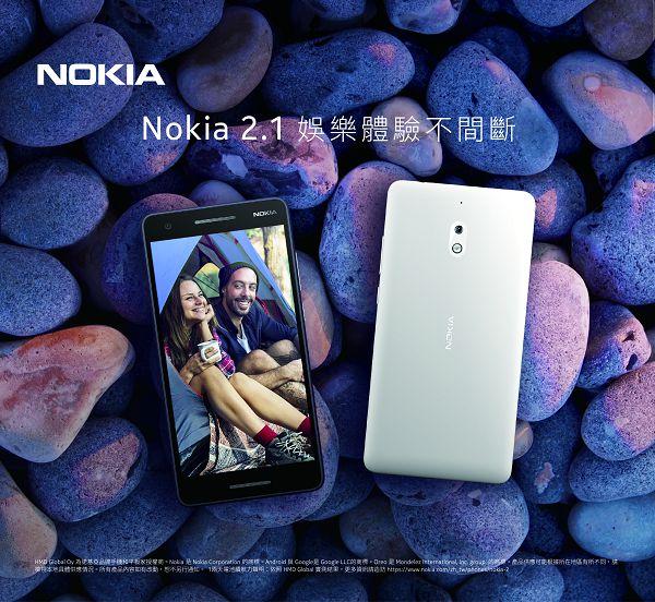 Nokia 2.1_KV.jpg