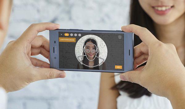 物體3D立體影像.jpg