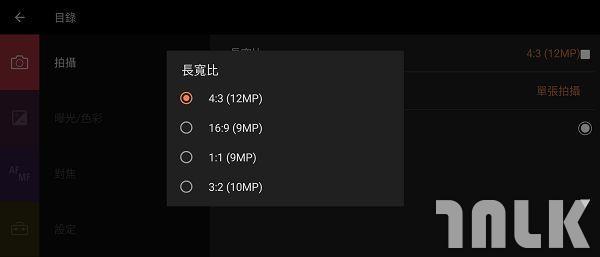 Photo Pro模式 照片尺寸.jpg