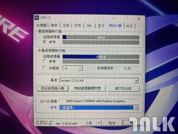 CPU-Z (2).jpg