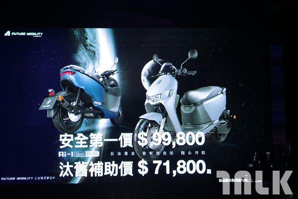 宏佳騰 Ai-1 Sport ABS 售價.jpg