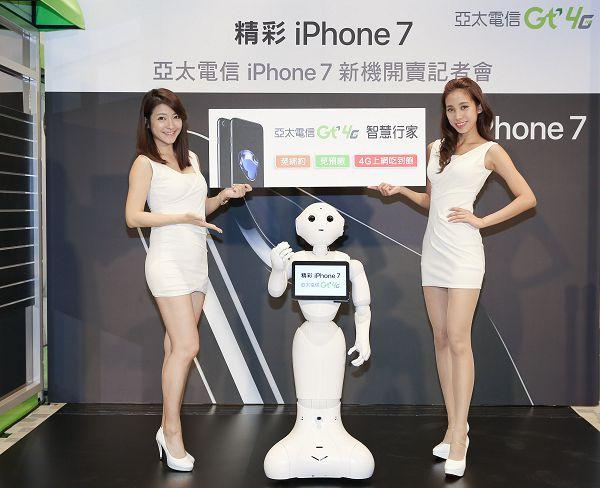 亞太電信IPHONE 7開賣 PEPPER擔任一日店長.jpg