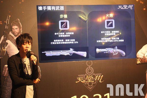 天堂M-槍手-01 (9).jpg