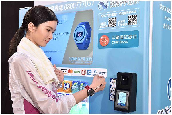 Garmin於萊爾富、屈臣氏及全聯同步推出Garmin Pay優惠活動.jpg