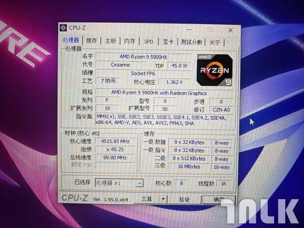 CPU-Z (3).jpg