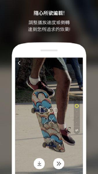 【圖一之三】 LINE Moments可調整影片速度及方向.jpg
