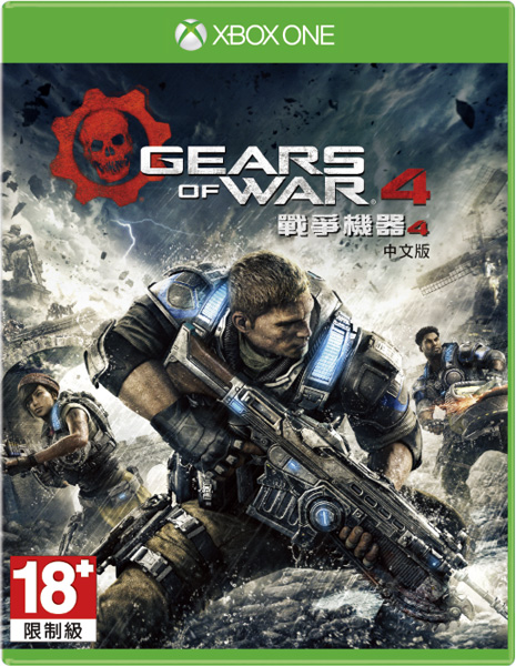 Gears-of-War-4《戰爭機器4》.jpg
