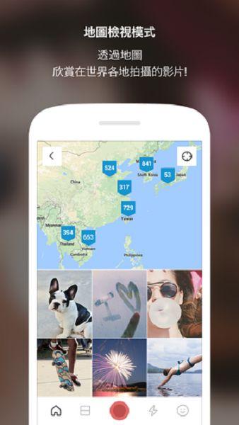 【圖一之四】 LINE Moments可透過世界地圖檢視各地的影片.jpg