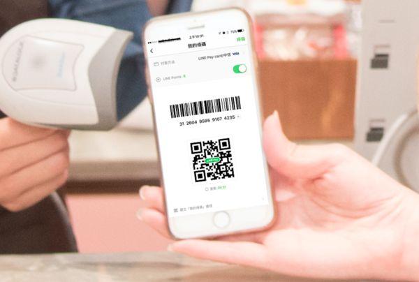 【圖一】上線兩年 LINE Pay註冊用戶數突破200萬里程碑.jpg