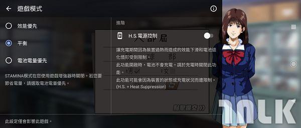 遊戲增強模式 (1).jpg