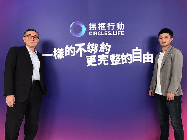 無框行動東亞區總裁林偉文(左)、台灣區商務總監黃敬杰.jpg